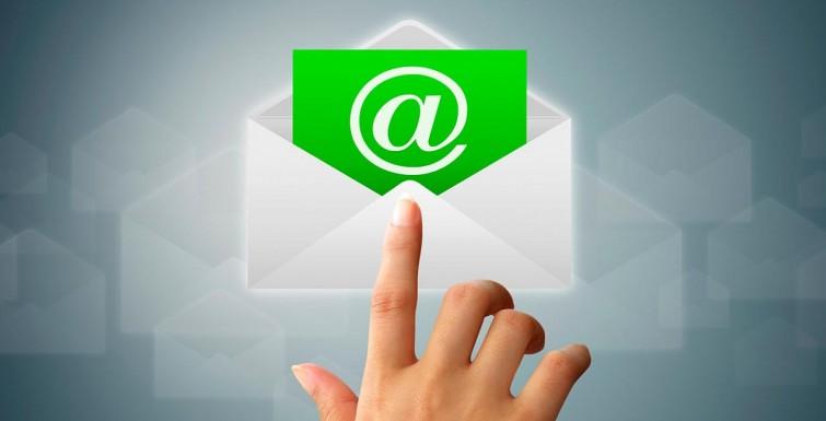 Como acessar o seu webmail pelo navegador