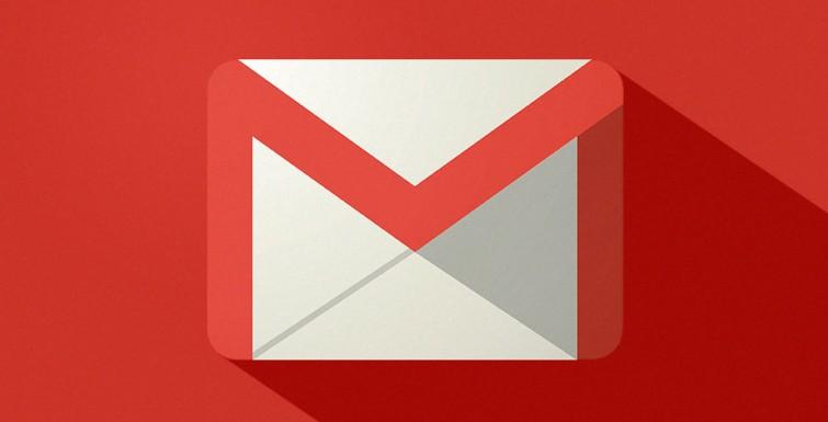 Como configurar as contas de email do seu domínio no Gmail